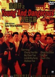 Young and Dangerous movie poster